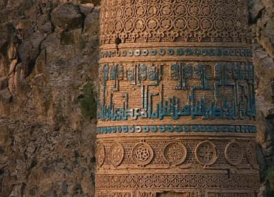 The Minaret of Jam, Afghanistan's first World Heritage Site (photo by SPACH)